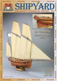 051   *   Le Coureur  1776(1:96)   *   Schip