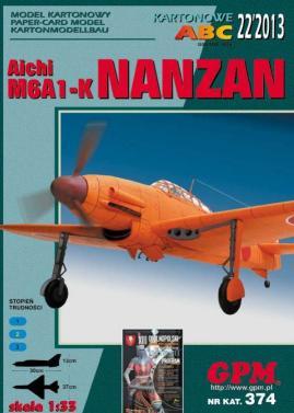 GP-359   *   22\13\374   *   Aichi M6A1-K  NANZAN(1:33)