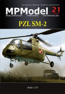 21   *   PZL SM-2 (1:33)    *    MP     +резка