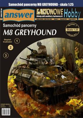 038   *  5/13   *   Samochod pancerny M8 Greyhound (1:25)   *   Answer  KH    +резка