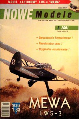 """LWS-3 """"Mewa""""         *     NOWE"""
