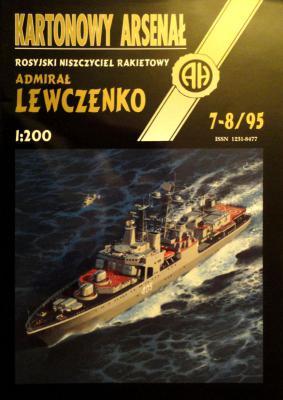 """09     *  7-8\95    *    Rosyjski niszczyciel pakietowy """"Admiral Lewczenko"""" (1:200)     *      HAL"""