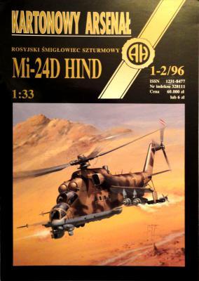 """13    *    1-2\96    *     Rosyjski smiglowiec szturmowy """"Mi-24D Hind"""" (1:33)      *     HAL"""