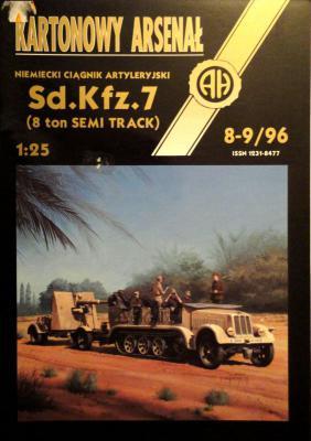 "17    *    8-9\96    *    Niemiecki ciagnik artylerujski ""Sd.Kfz.7"" (1:25)      *     HAL"