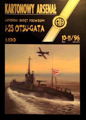 """18    *  10-11\96   *   Japonski okret podwodny """"1-25 Otsu-Gata"""" (1:100)      *       HAL"""