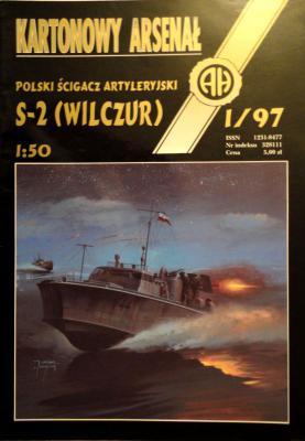 """20   *  1\97    *    Polski scigacz artyleryjski """"S-2 (Wilczur)"""" (1:50)      *     HAL"""