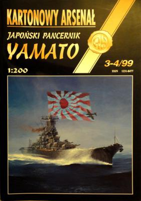 "29    *   3-4\99    *    Japonski pancernick ""Yamato"" (1:200)       *       HAL"