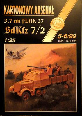 30   *    5-6\99    *    3,7 cm Flak 37 SdKfz 7/2 (1:25)      *      HAL