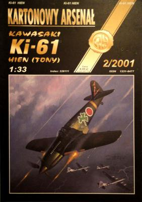 35   *   2\01   *   Kawasaki Ki-61 Hien (Tony) (1:33)      *      HAL