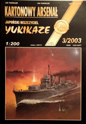 """42   *    3\03    *    Japonski niszczyciel """"Yukikaze"""" (1:200)      *        HAL"""