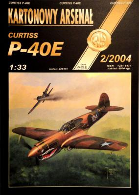 44  *    2\04     *    Curtiss P-40E (1:33)      *        HAL