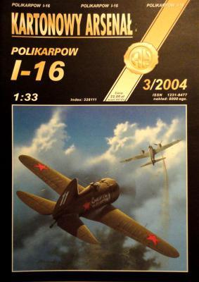 45   *    3\04    *   Polikarpow I-16 (1:33)       *      HAL