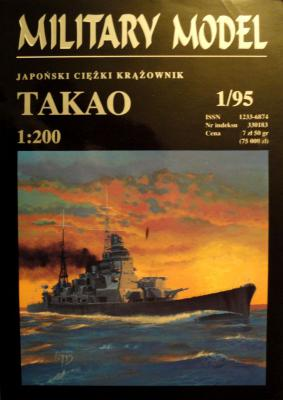 "001  *   1\95    *    Japonski ciezki krazownik ""Takao"" (1:200)      *      HAL *  MM"