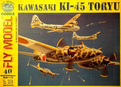 GOM-040    *      Kawasaki Ki-45 Toryu (1:33)