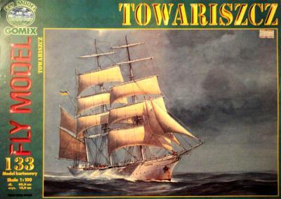 GOM-133     *     Towariszcz (1:100)