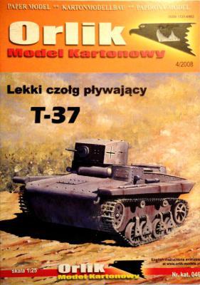 046            *               Lekki czolg plywajacy T-37 (1:25)       *     ORL