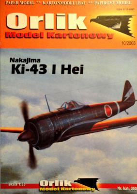 050           *             Nakajima Ki-43 I Hei (1:33)       *     ORL