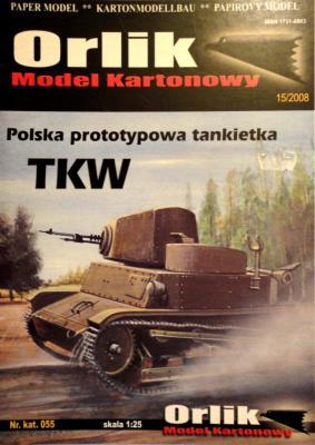 055             *                Polska Prototypova tankietka TKW (1:25)        *      ORL