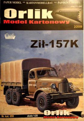 059              *               Zil-157K (1:25)         *      ORL