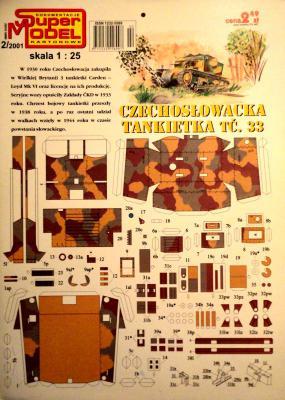 2\01   *  Czechoslowacka tankietka TC.33 (1:25)        *      SUPER