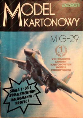 Mig-29 (1:33)     *      DESIGN