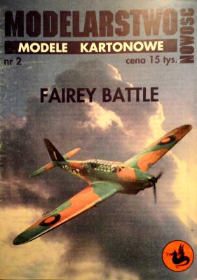 Fairey battle       *      NOW