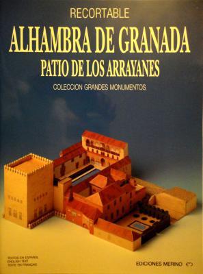 03    *     Alhambra de Granada, Patio de Los Arrayanes   1:200      *      MERINO