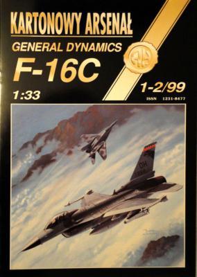 28  * 1-2\99    *    General Dynamics F16C (1:33)      *       HAL