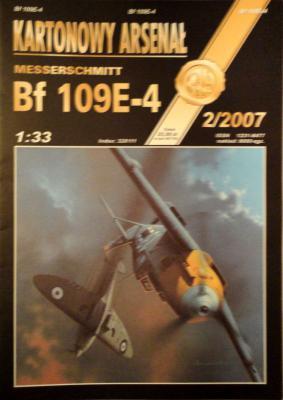 57*  2\07    *    Messerschmitt Bf 109E-4 (1:33)     *       HAL