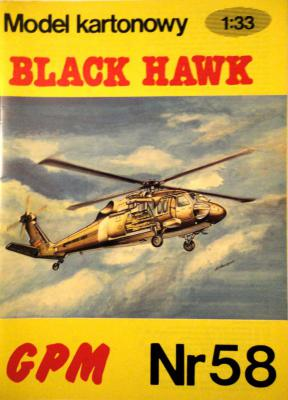 058  *  Black Hawk (1:33)        *       GPM +кабина