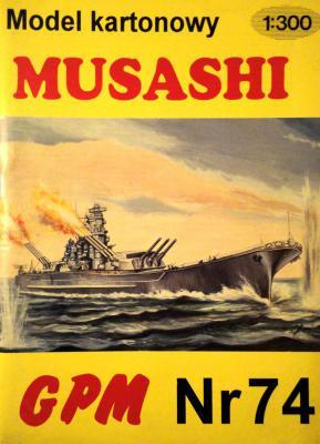 074  *  Musashi (1:300)        *       GPM-J