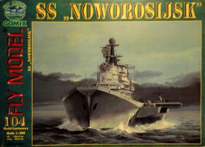 """GOM-104    *     SS """"Noworosijsk"""" (1:200)"""