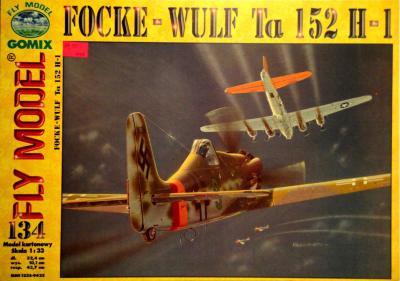 GOM-134    *    Focke-Wulf Fw Ta 152 H-1 (1:33)