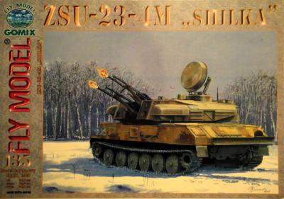 """GOM-135    *    ZSU-23-4M """"Shilka"""" (1:25)"""