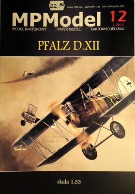 12                *                   Pfalz D.XII (1:33)        *     MP     +резка