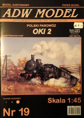 ADW-019 *  Polski parowoz OKI 2 (1:45)