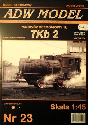 ADW-023   * TKb 2 (1:45)