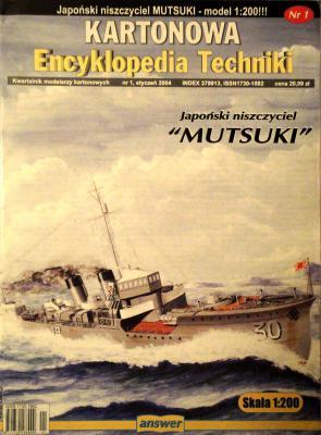 """002    *  1\04     *      Japonski niszczyciel """"Mutsuki"""" (1:200)      *      ANSWER    AET"""