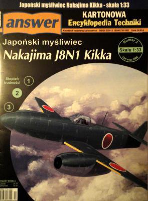 015    *     2\06     *     Japonski mysliwiec Nakajima J8N1 Kikka (1:33)      *     ANSWER    AET+резка