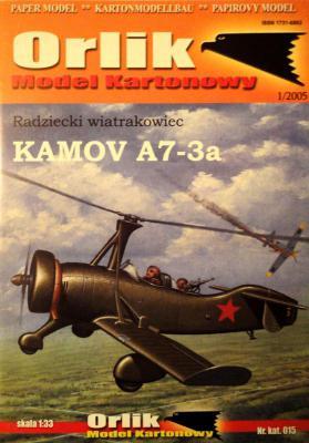 015           *            Radziecki wiatrakowiec Kamov A7-3a (1:33)     *    ORL