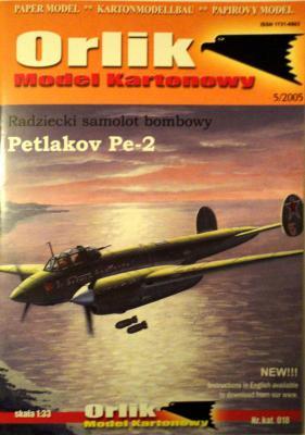 018               *                   Padziecki samolot bombowy Petlakov PE-2 (1:33)       *     ORL