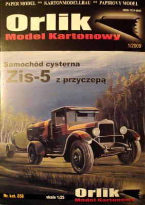 058          *            Samochod cysterna Zis-5 z przyczepa (1:25)    *   ORL