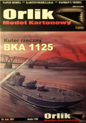 064      *         Kuter rzeczny BKA 1125 (1:50)       *      ORL