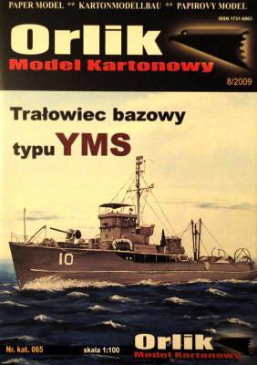 065            *            Tralowiec bazowy typu YMS (1:100)        *       ORL