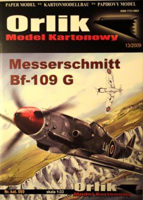 069         *            Messerschmitt Bf-109 G (1:33)         *     ORL