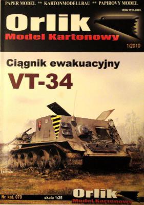 070       *         Ciagnik ewakuacyjny VT-34 (1:25)   *   ORL