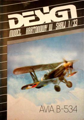 Avia B-534 (1:33)      *      DESIGN