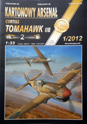 75   *   1\12     *    Curtiss Tomahawk IIB (1:33)      *      HAL