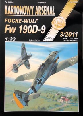71        *    3\11    *    Focke-Wulf FW 190D-9 (1:33)      *       HAL