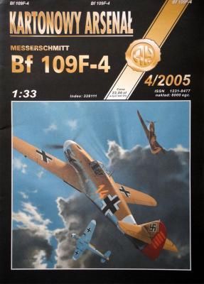 51     *    4\05    *   Messerchmit BF 109F-4  (1:33)       *       HAL